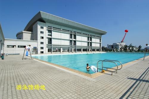 校内游泳馆